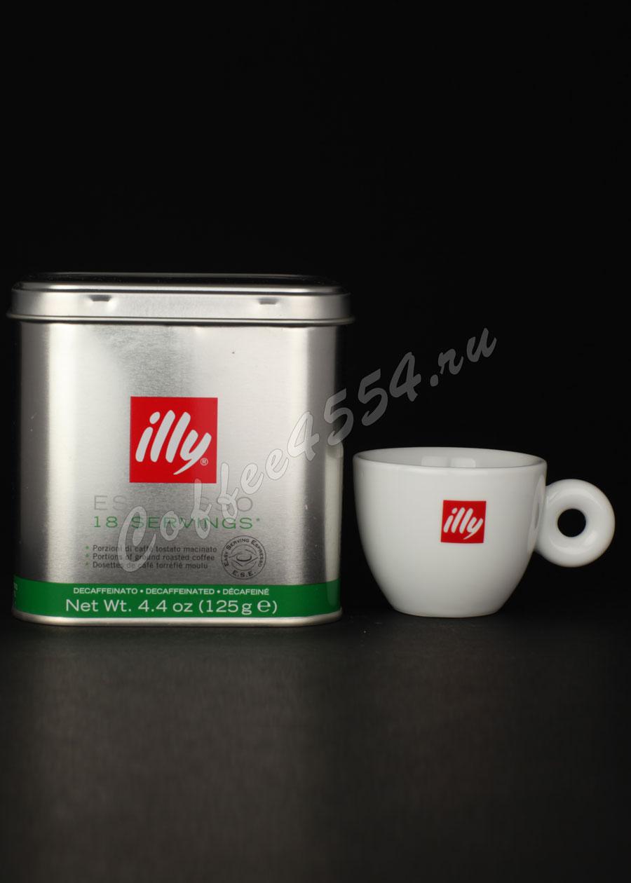 Кофе illy (Илли) в чалдах 125 грамм без кофеина