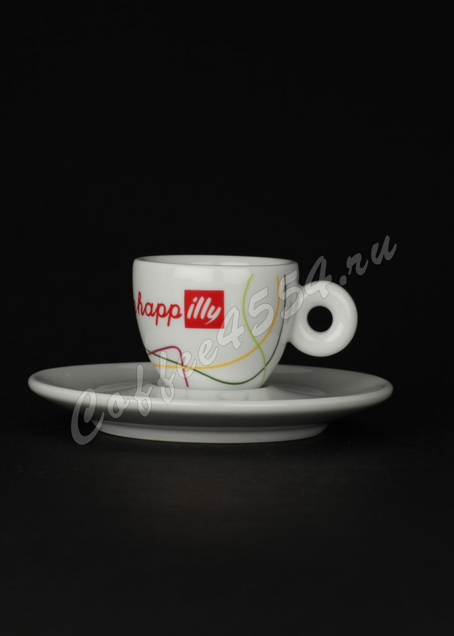 Чашка Illy (Илли) Live Happ 60 мл эспрессо