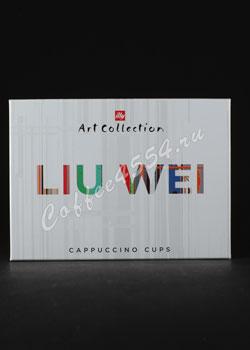 Авторский набор Illy (Илли) Liu Wei каппучино