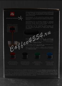 Кофемашина Francis Francis Х7.1 Iperespresso (Фрэнсис Френсис) Х7.1
